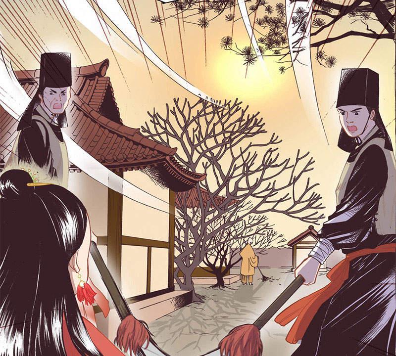 Cánh Hoa Trôi Giữa Hoàng Triều - Chương 10 - 1