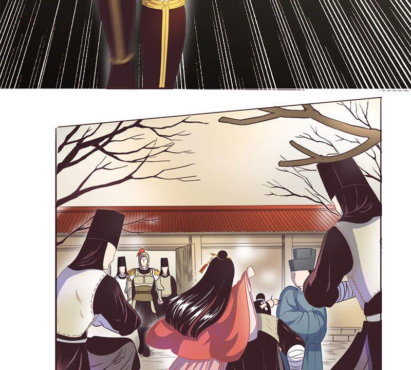 Cánh Hoa Trôi Giữa Hoàng Triều - Chương 10 - 22