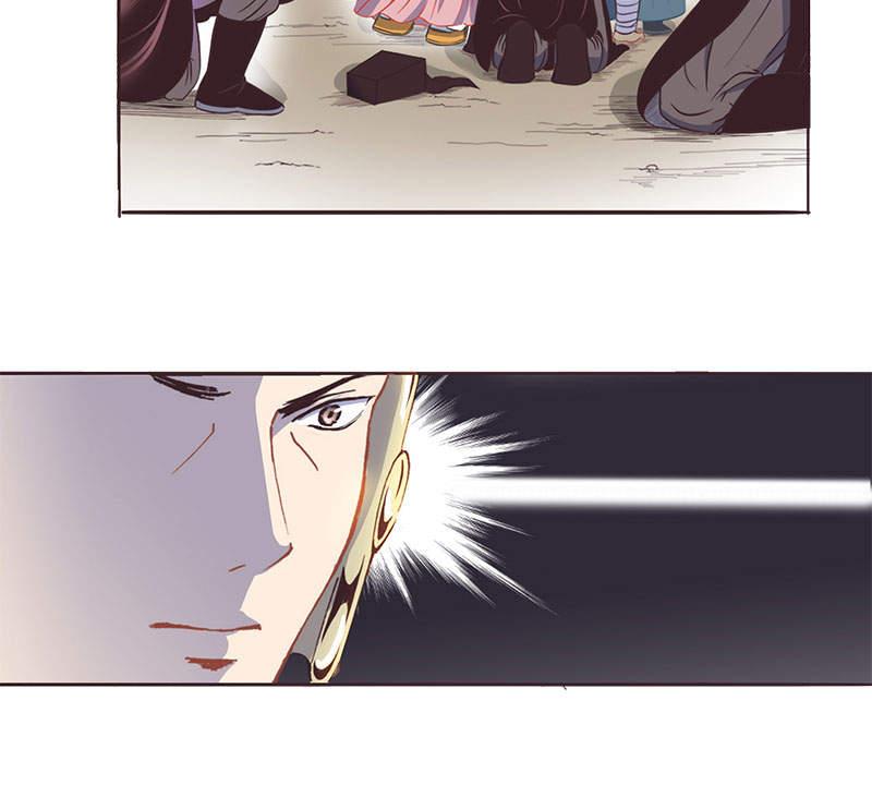 Cánh Hoa Trôi Giữa Hoàng Triều - Chương 10 - 23