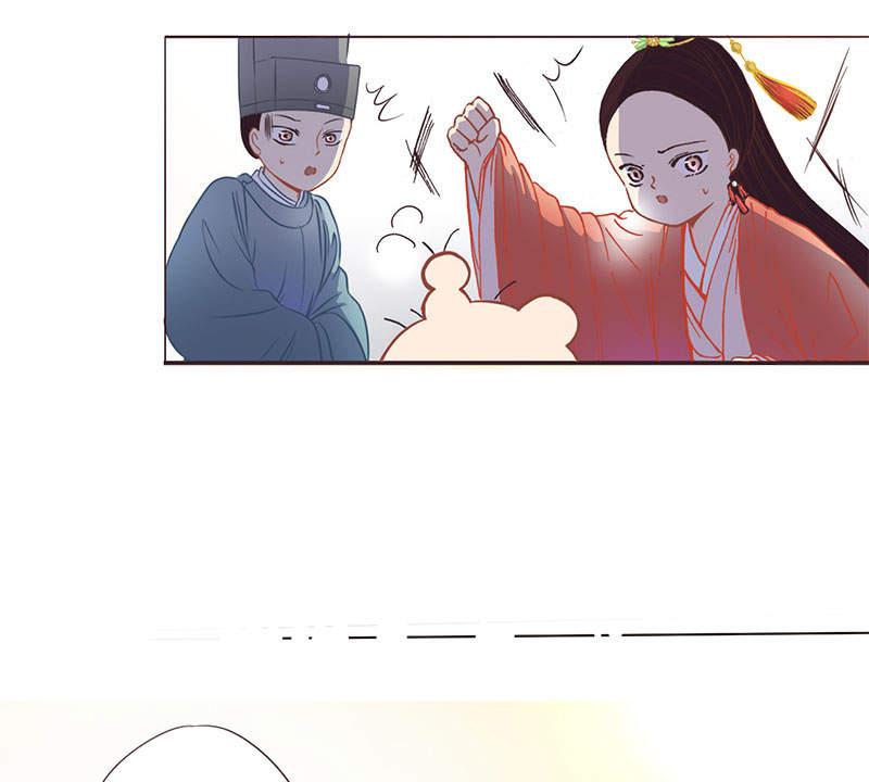 Cánh Hoa Trôi Giữa Hoàng Triều - Chương 10 - 24