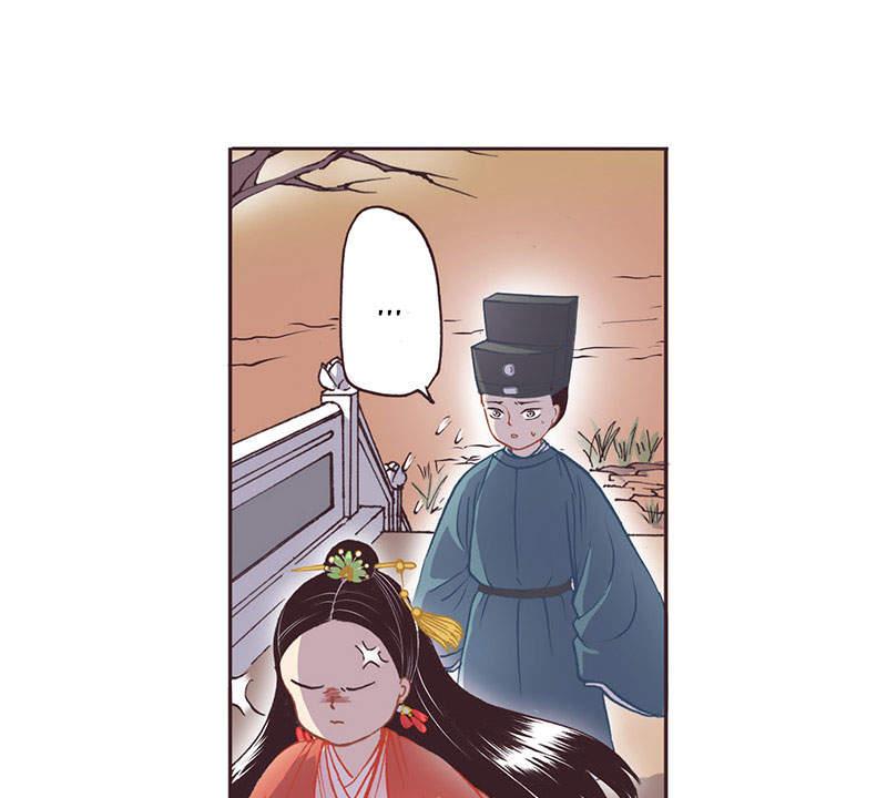 Cánh Hoa Trôi Giữa Hoàng Triều - Chương 10 - 45