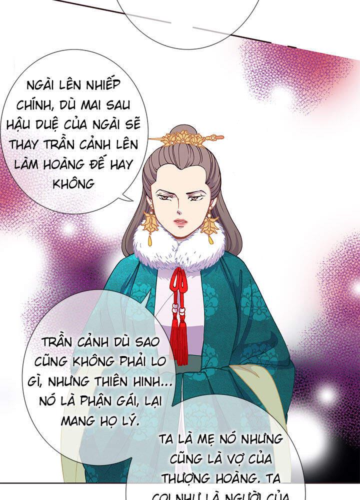 Cánh Hoa Trôi Giữa Hoàng Triều - Chương 26 - 1