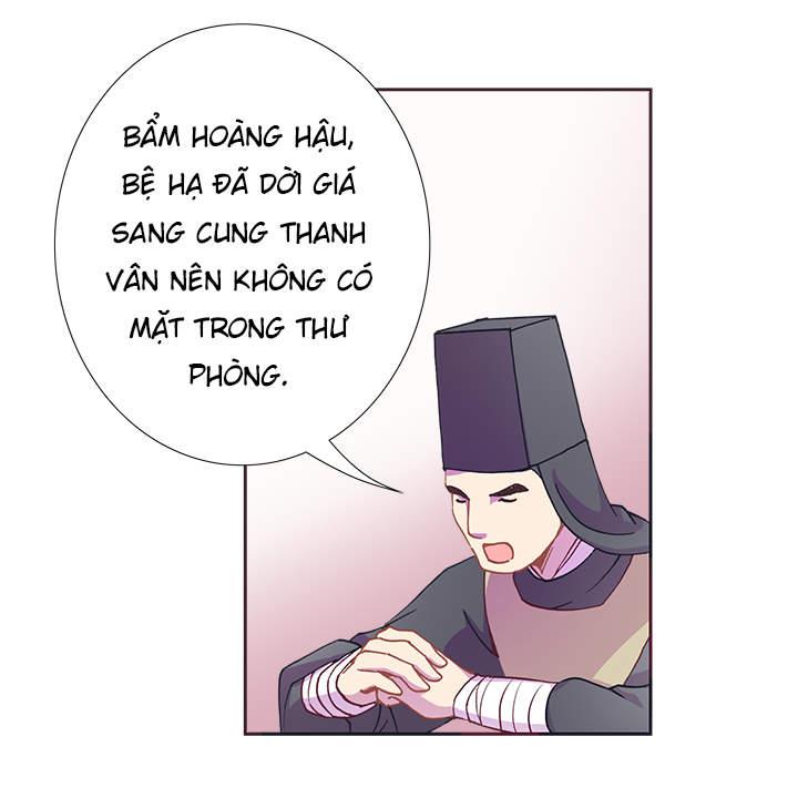 Chương 32 - 4