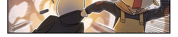 Chương 22: Có gián! - 14
