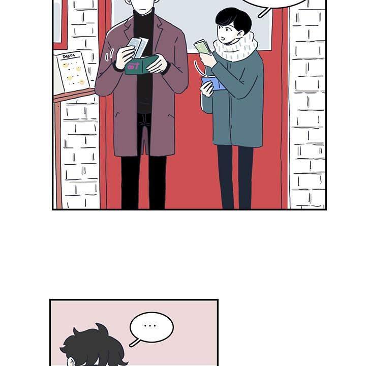 Chương 40 - 25