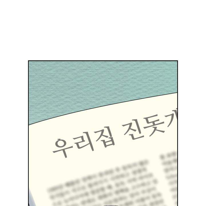 Chương 10 - 36