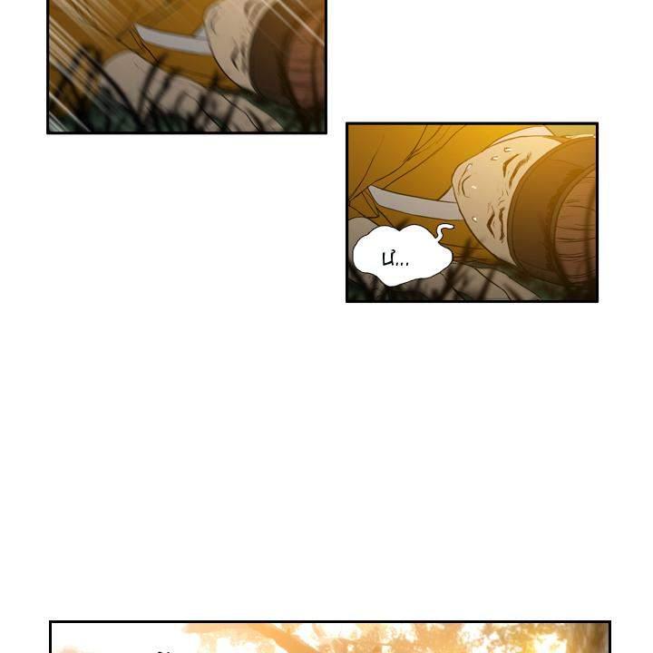 Chương 10  - 16