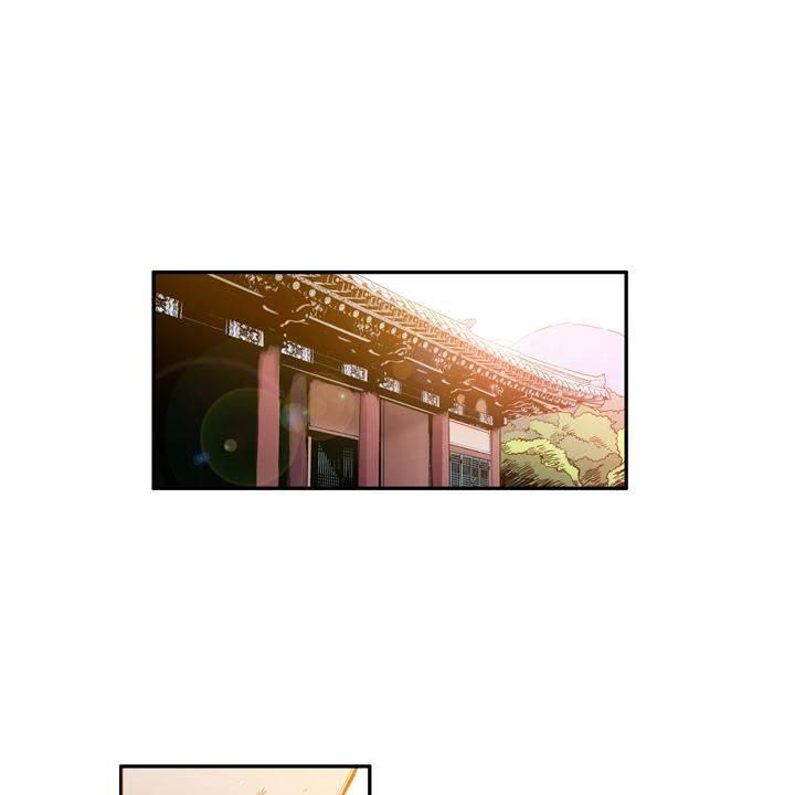 Chương 14 - 0