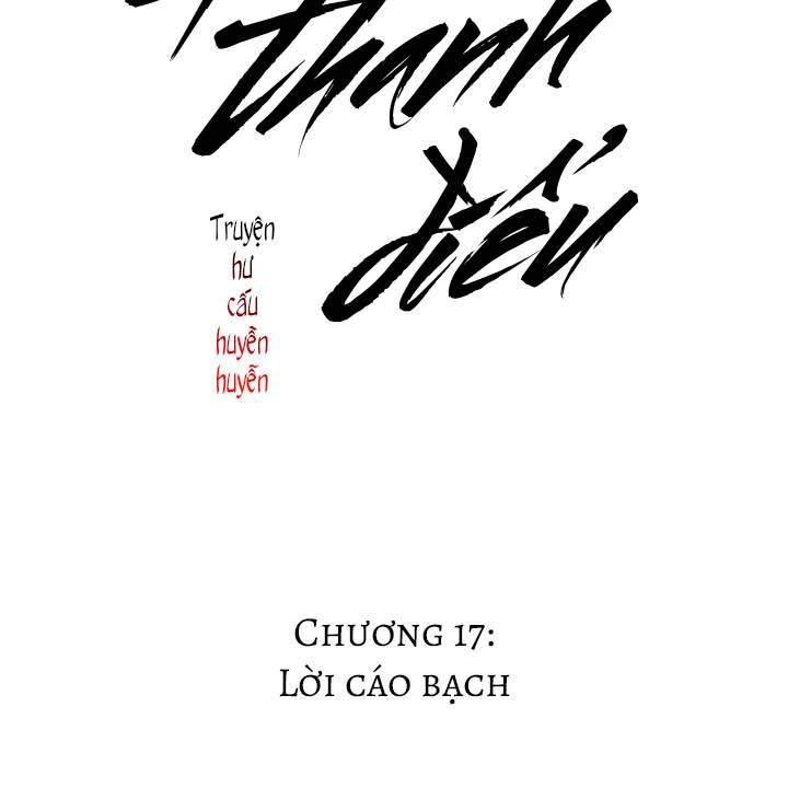 Chương 17 - 6