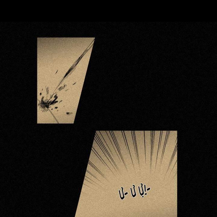 Chương 27 - 40