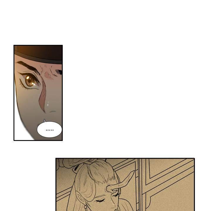 Chương 29 - 14
