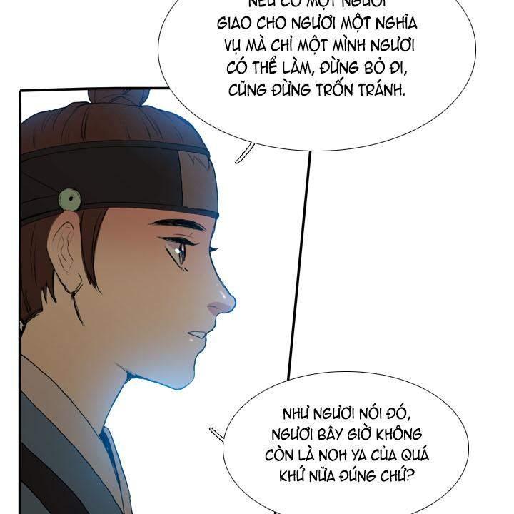 Chương 41 - 11