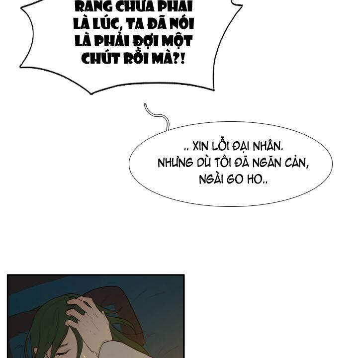 Chương 48 - 6