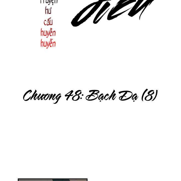 Chương 48 - 1