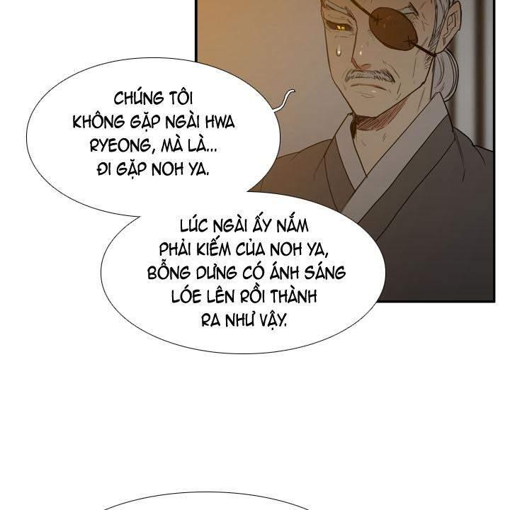 Chương 48 - 4