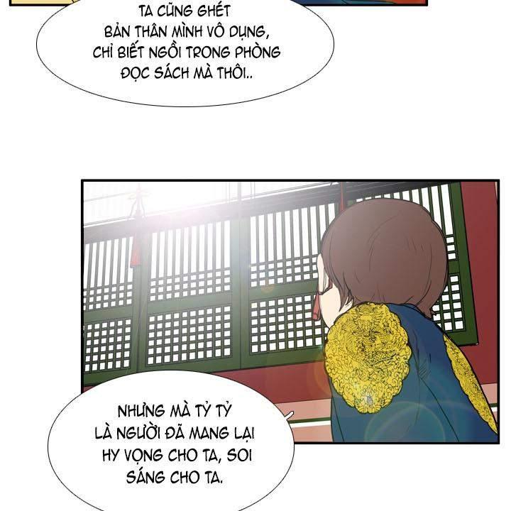 Chương 63 - 25