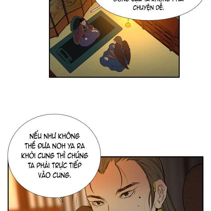 Dạ Thanh Điểu - Chương 68 - 11