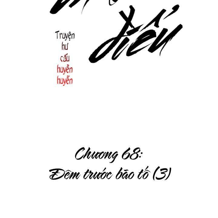 Dạ Thanh Điểu - Chương 68 - 14