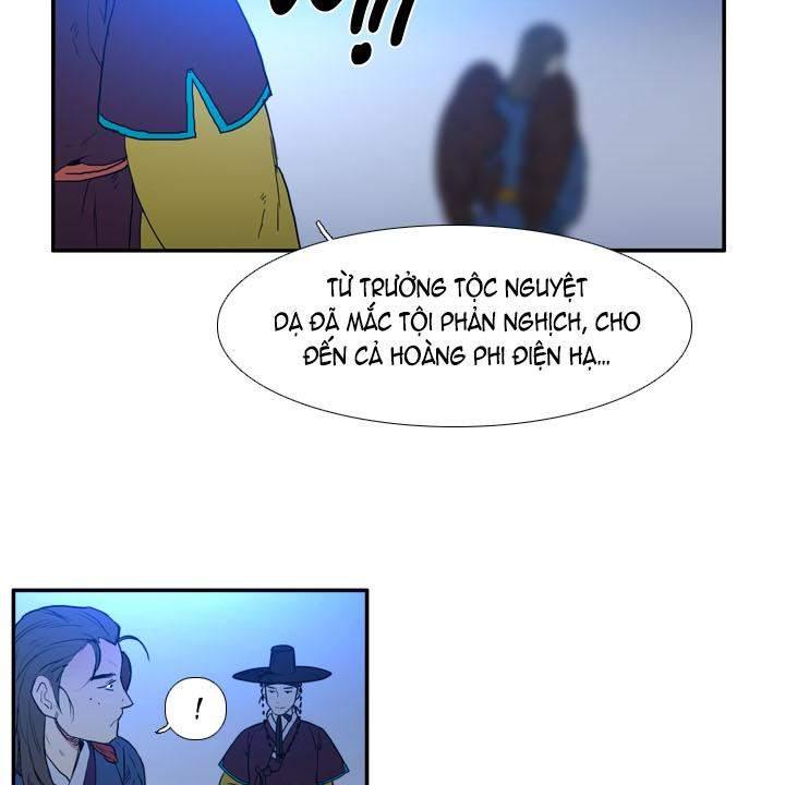 Dạ Thanh Điểu - Chương 68 - 16