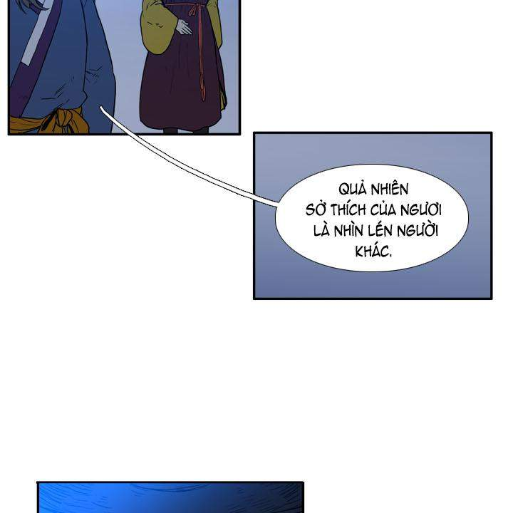 Dạ Thanh Điểu - Chương 68 - 17