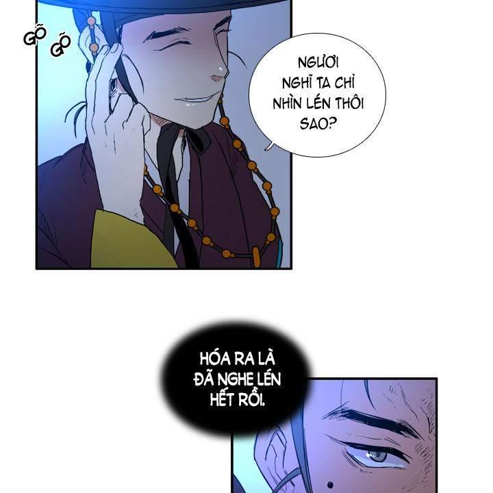 Dạ Thanh Điểu - Chương 68 - 18
