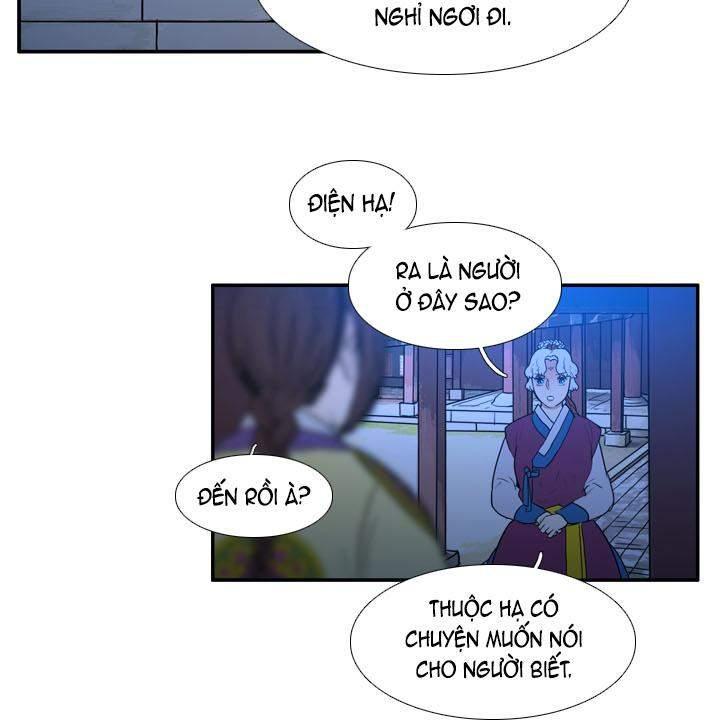 Dạ Thanh Điểu - Chương 68 - 23