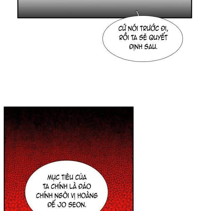 Dạ Thanh Điểu - Chương 68 - 46