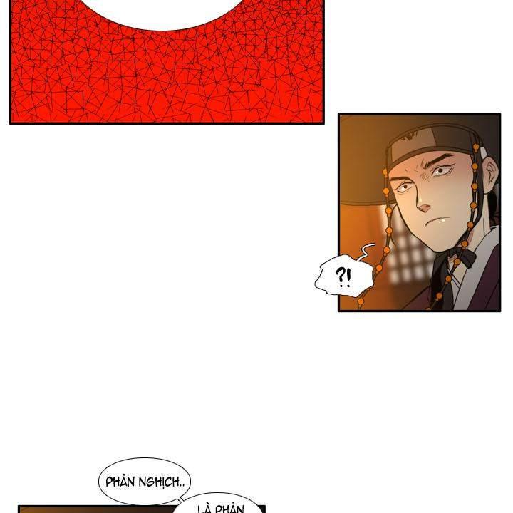 Dạ Thanh Điểu - Chương 68 - 47
