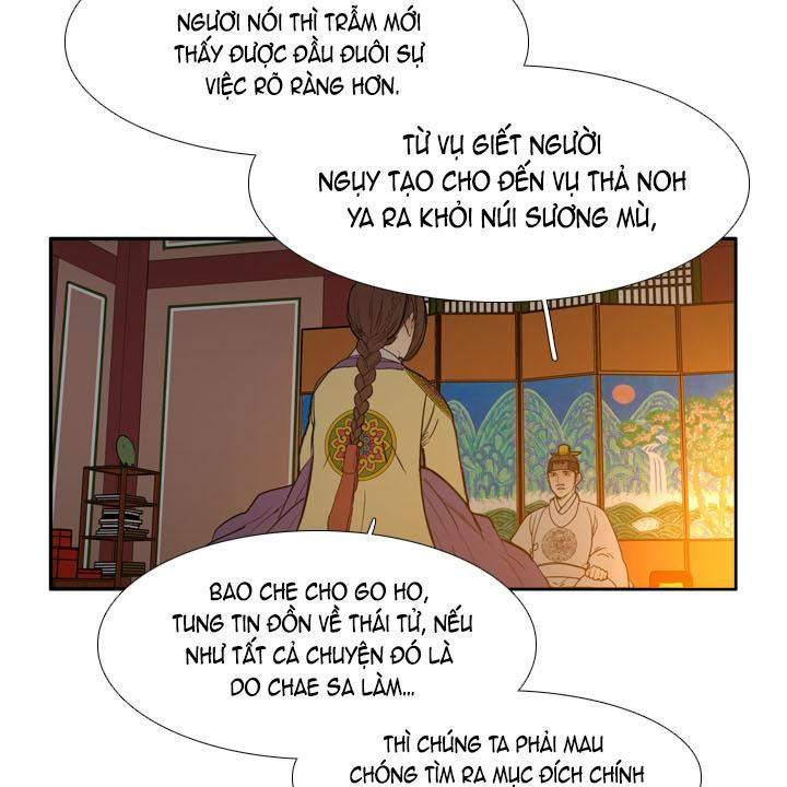 Chương 69 - 24