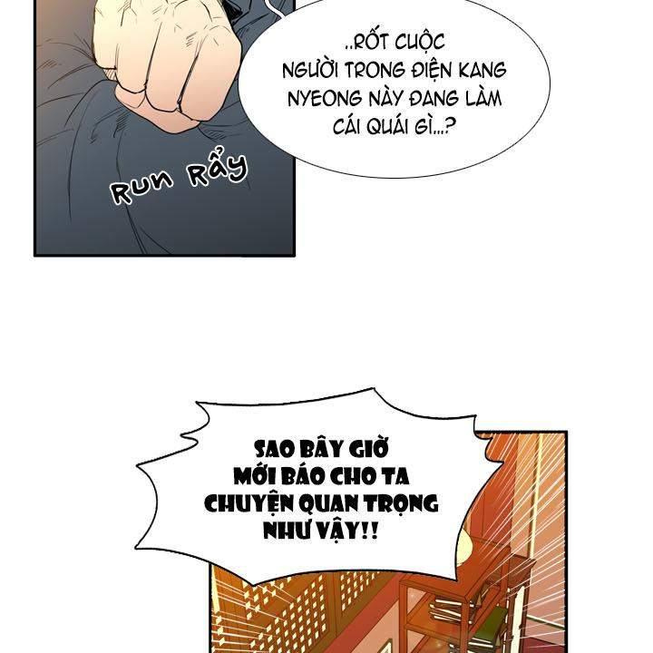 Chương 77 - 5