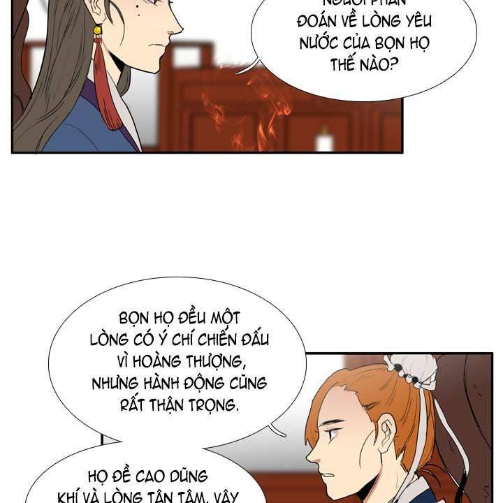 Chương 84 - 6
