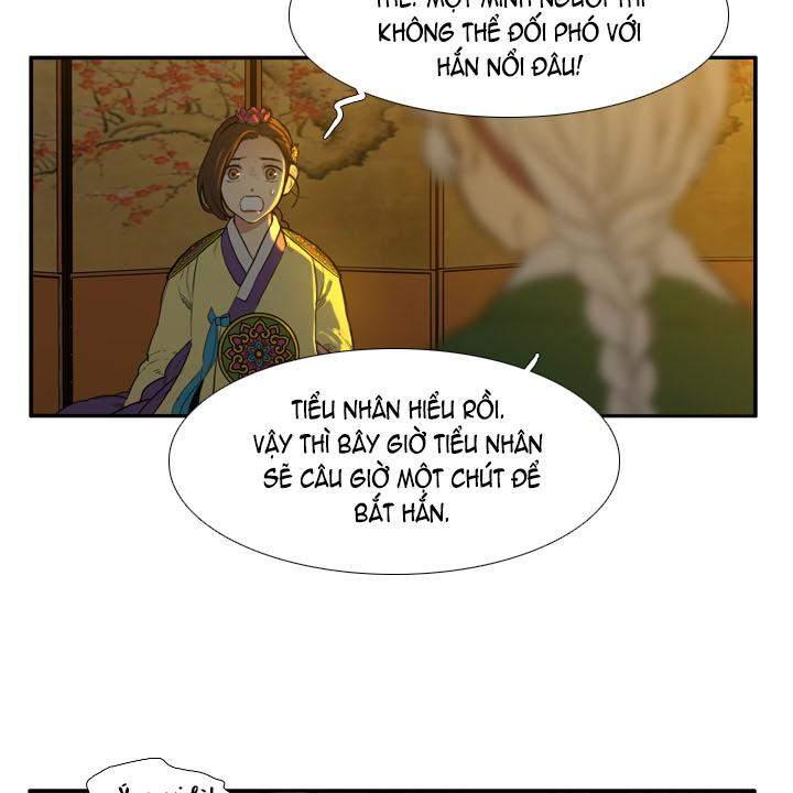Chương 87 - 45