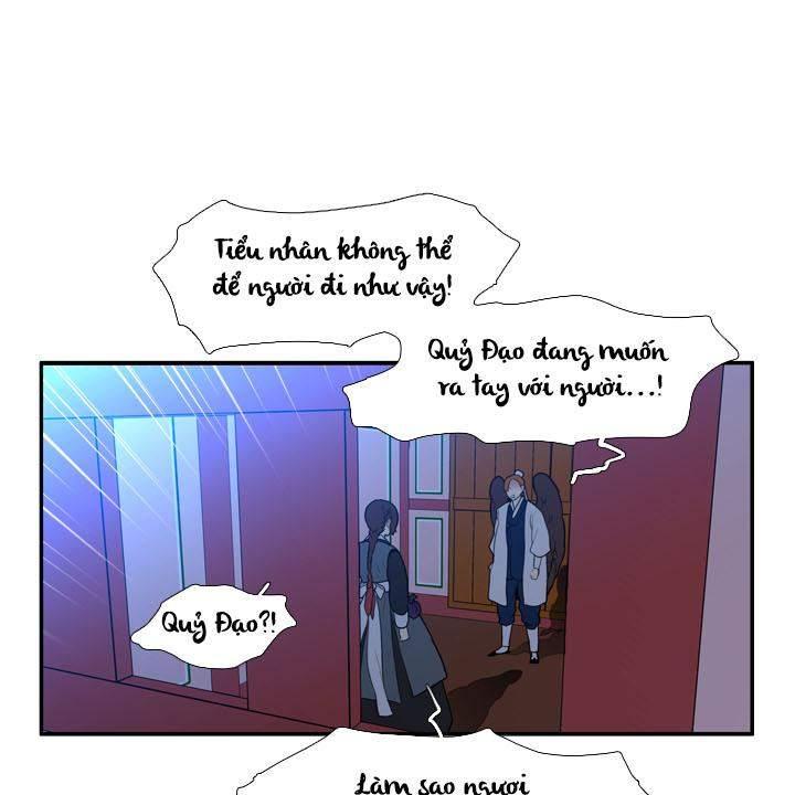 Dạ Thanh Điểu - Chương 90 - 23