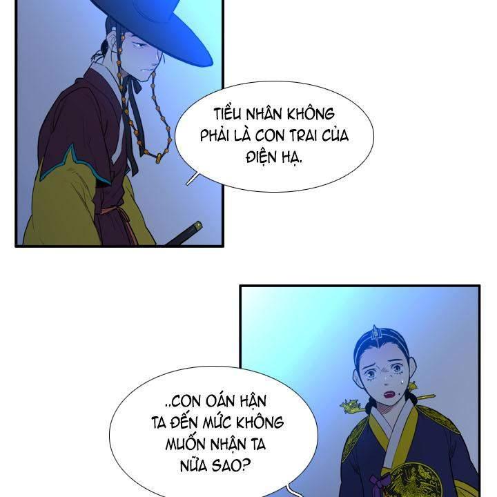 Dạ Thanh Điểu - Chương 90 - 57