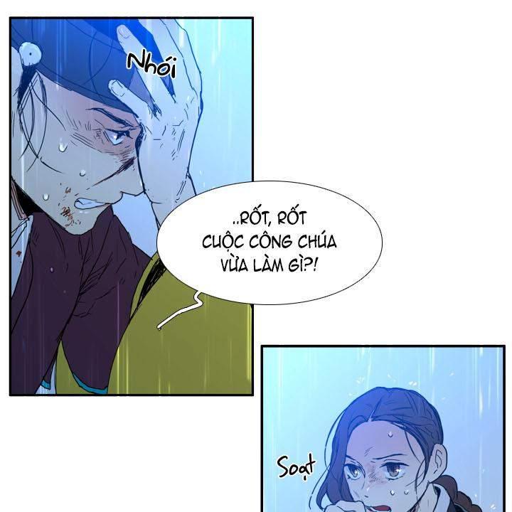 Chương 99 - 12