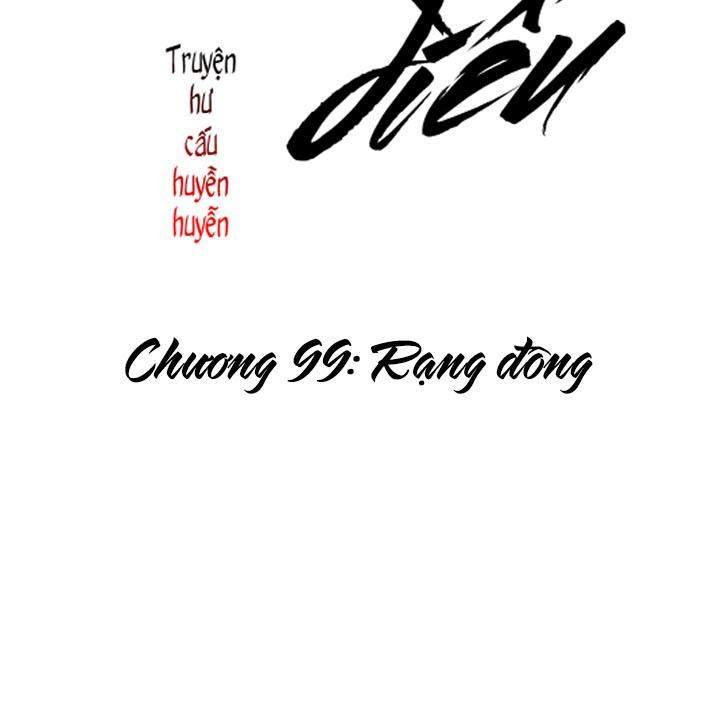 Chương 99 - 22