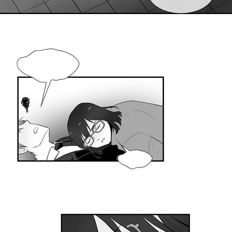 Chương 4 - 72
