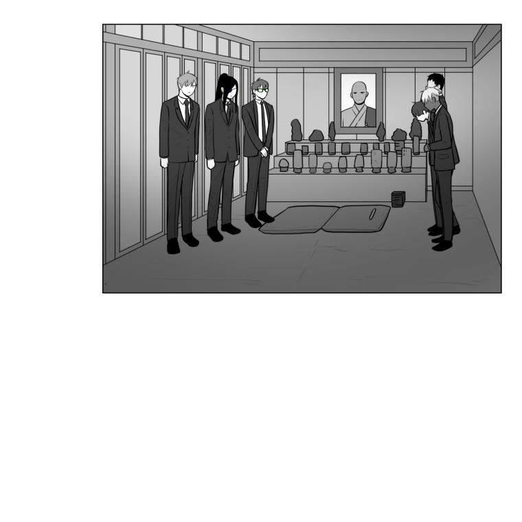 Hello Hell - Chương 15 - 81