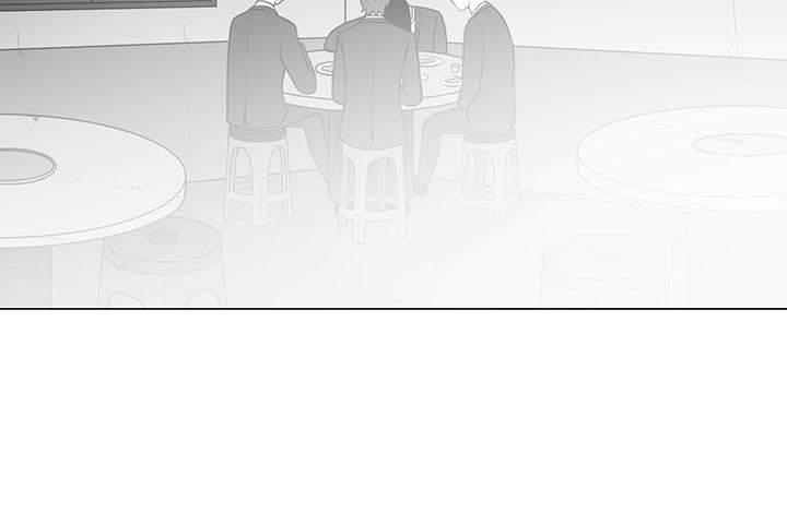 Chương 27 (END) - 104