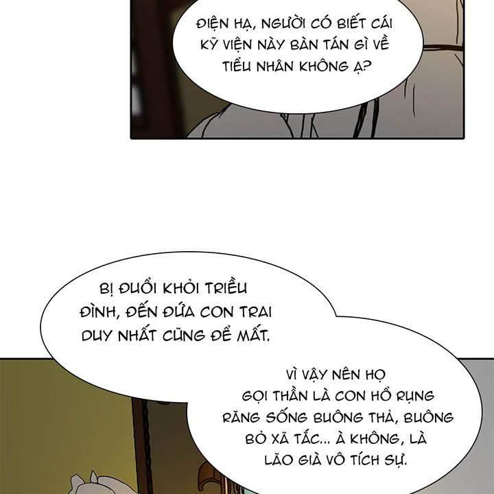 Nhân Ngư - Chương 19 - 13