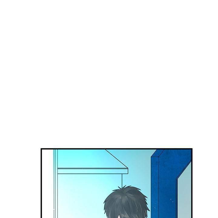 Chương 23 - 5