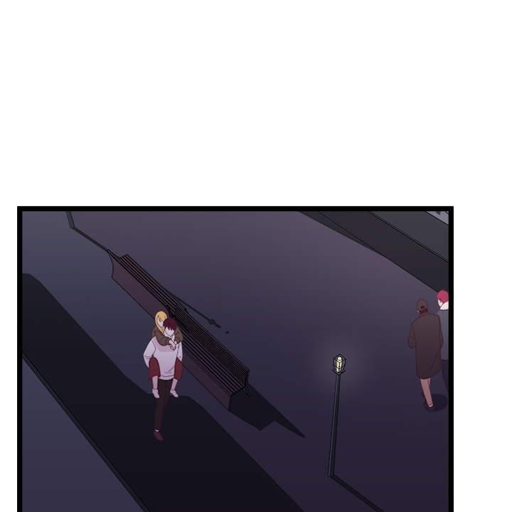 Chương 15 - 1