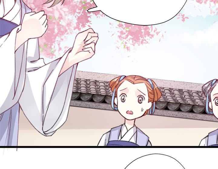 Chương 05 - 39